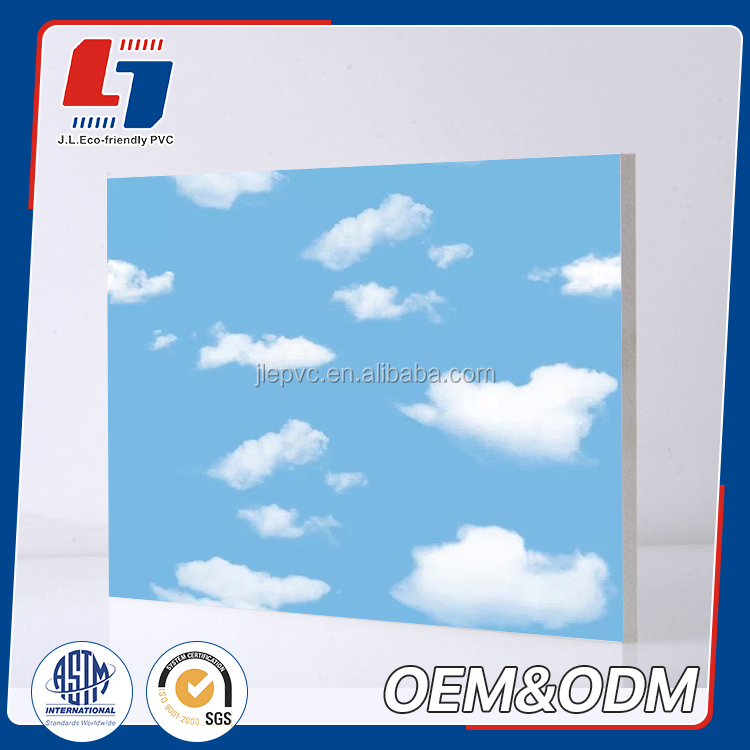 good price standard size waterproof false plastic pvc ceiling panel bathroom pvc ceiling board