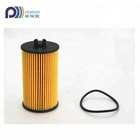 High Quality Car Oil Filter Element Suit For GENERAL MOTORS 93185674