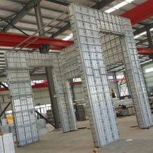 Aluminum alloy construction formwork