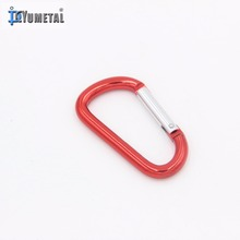 Aluminium Hook D Type Red Color