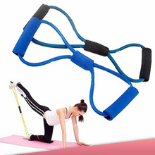 8 Shaped Training Resistance Bands Rope Tube Workout Exercise for Yoga Body Fitness Equipment Tool