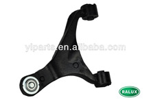 RBJ500840 New Control Arm, top quality Land Rover aftermarket parts, Fits for Discovery 3/4, RRS 05-09