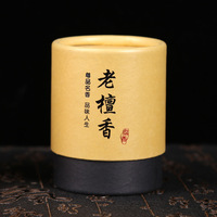APHACATOP Nature sandalwood coin incense suitable for home and teahouse Coil incense
