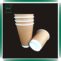 Custom Logo Disposable12oz Kraft Coffee/Tea/ Paper Cup