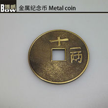 china copper coin metal embossed copy for comemorative