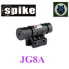 Spike Mini Tactical Long Distance Hunting Red Dot Laser Pointer Sight Scope for Air Rifles/Air Guns