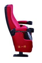 VIP cinema hall chair with cup holder Auditorium hall chair cinema chair 3D