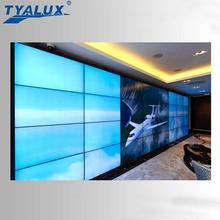 55in DID panel ultra narrow bezel 700nits brightness LCD video wall with 1.4mm bezel