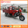2016 3 Wheel Motorcycle Open Body Flowered Cargo Box Tricycle Agriculture Cargo Tricycle on Sale