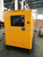 weichai power 250KW super silent generator