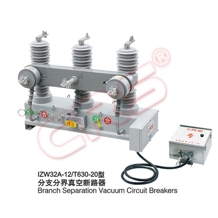 high voltage china supplier electrical vacuum circuit breaker