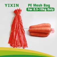 tubular PE mesh bags for vegetable manufacturer factory