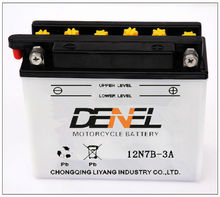 large capacity battery manufacturing mobility scooter Battery 12v (12N7B-3A))