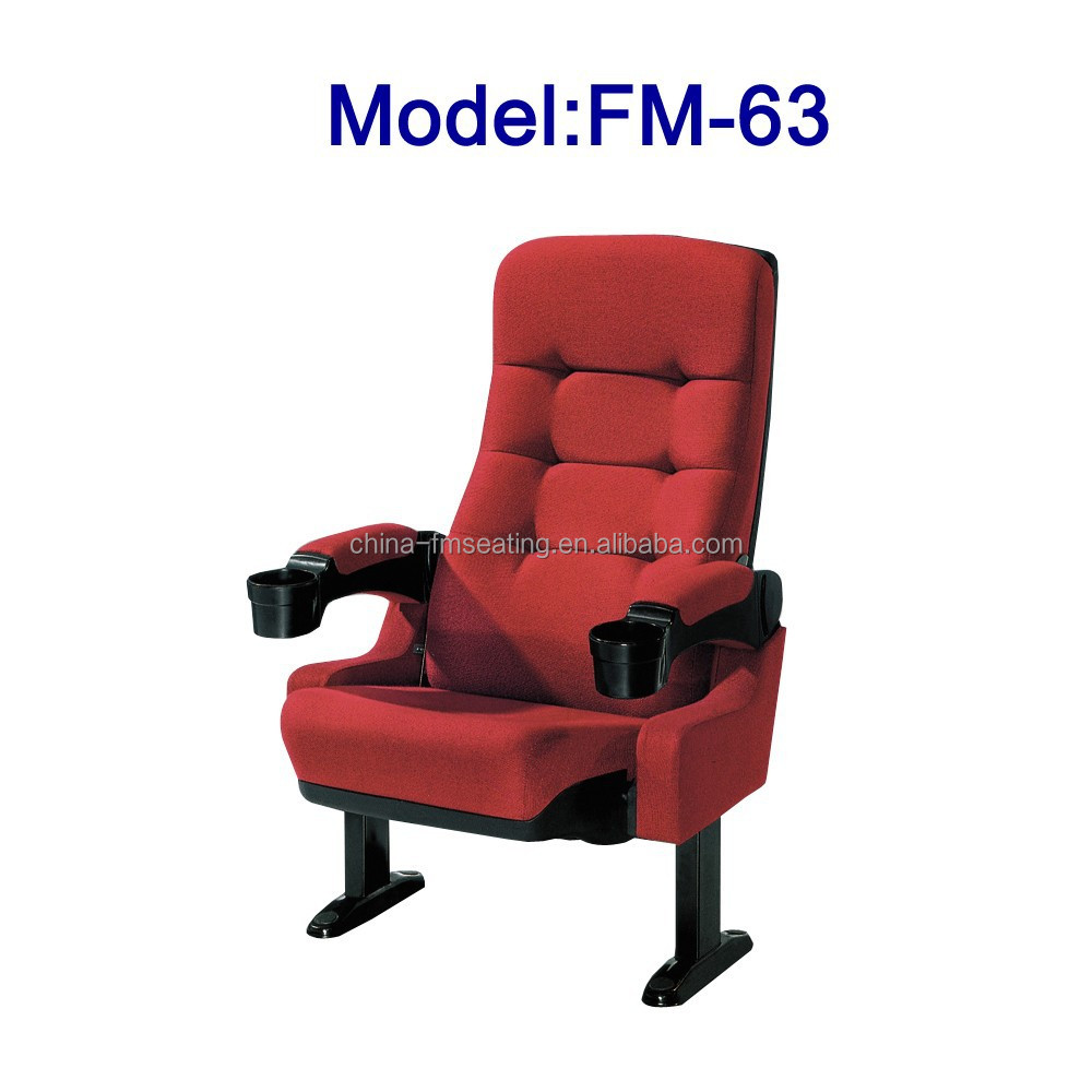 No.FM-63 Durable fabric cover cinema seat