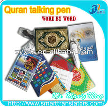 well-known m9 Quran read pen manufacturer/factory agents wanted