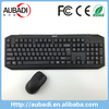 wholesale used computers and laptops accessories wireless keyboard mouse
