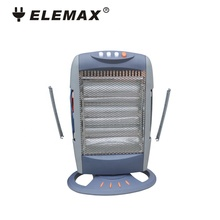 1200W halogen <strong>heater</strong> with easy tubes replacement function