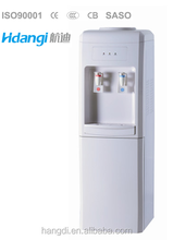 Compressor cooling drink water dispenser/hot and cold standing water dispenser China HD-1021 (CB)