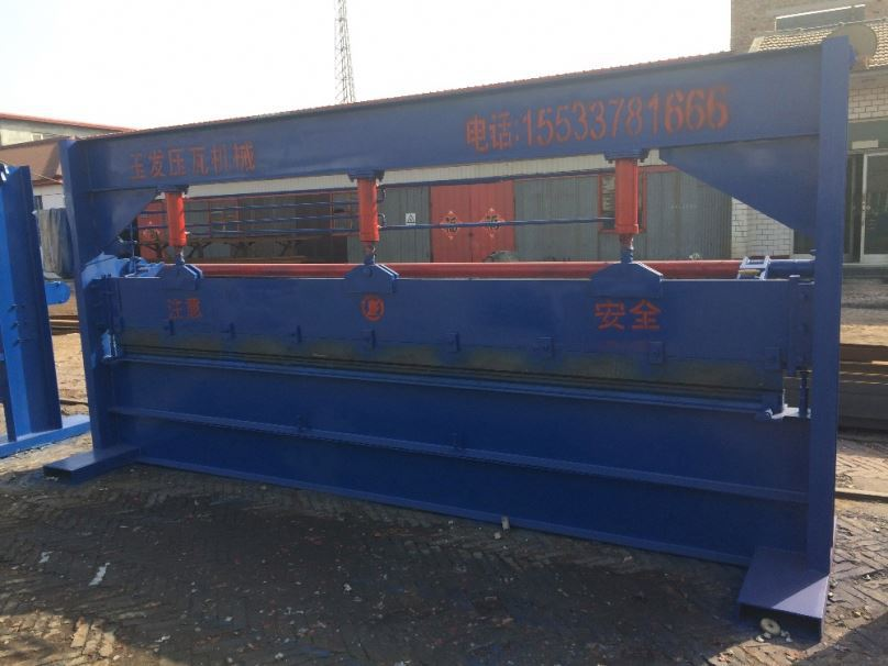 galvanized Roller Shutter Door simple sheet metal cutting and bending machine