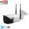 1080P HD Security Camera 4G LTE CCTV Ip Camera with Sim Card