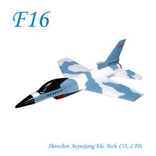 blue color F16 brushless RC airplane RTF