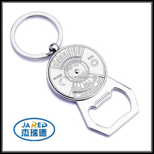 Promotional Custom Metal Compass Keychain Bottle Opener Key chain