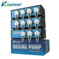 Kamoer aquarium water pump petsmart