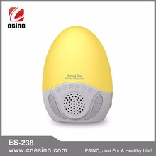Hot Selling 2017 Amazon ES-238 Sleep Therapy Sound Machine,Baby Machine With Soothing Sounds