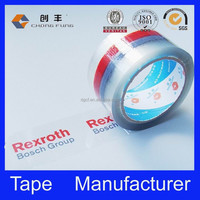 2016 new printed strapping tape