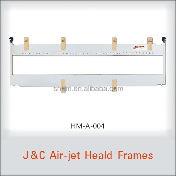 Picanol Omni Plus Heald Frame For Air Jet Weaving Machines& Looms