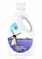 New Formulation White Design Laundry Detergent Logo