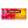 JIUZHITANG WU CHI PAI FENG WAN Herbal Chicken Soup In a Pill Female Hormonal System PCOS