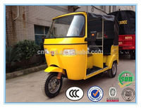 2015 new hot sale150-300 cc passenger flatbed trike