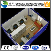 Flexible design folding container house