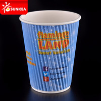 Ripple Wrap Paper Hot Cups