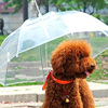 print pet dog umbrella