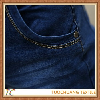 100% woven cotton denim fabric