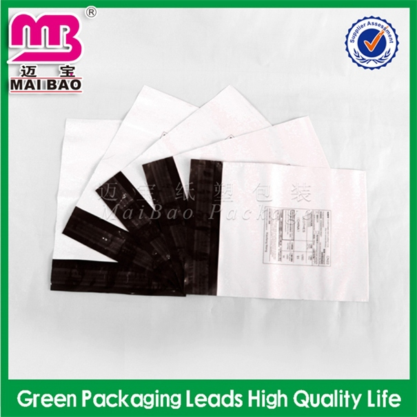 high class of green security navy blue plastic mailing bags