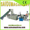 PP PE Film recycling pelletizer granulating plant