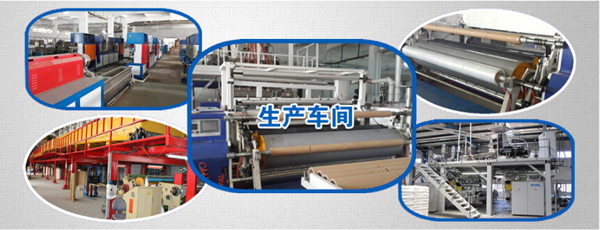 Factory Price LLDPE Casting Wrap Film Transparent Pallet Stretch Film