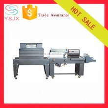 Automatic L type shrink wrapping machine price