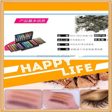 Wholesale Miss Rose 96 color high pigment eyeshadow palette with MSDS