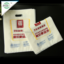 Design Printed Biodegradable Plastic Shirt Covers Bags Die Cut Patch Handle