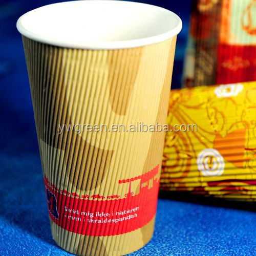 Green 12oz custom design ripple wall/ vertical corrugated paper cup