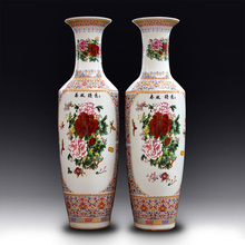 New Style Chinese Floor Ceramic Large Floor Vase