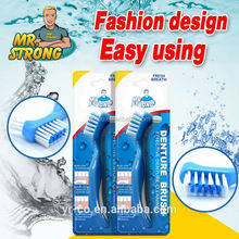 Factory produce hot sale dentures toothbrush made in china