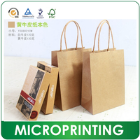 Custom printed paper shopping bags with logo printing wholesale