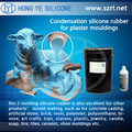 LSR silicone rubber for molding