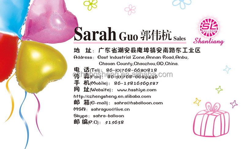 Promotion cartoon inflatable balloon gift