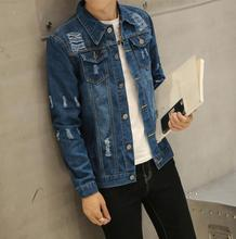 zm52221a autumn mens clothing 2016 men jean denim jacket wholesale